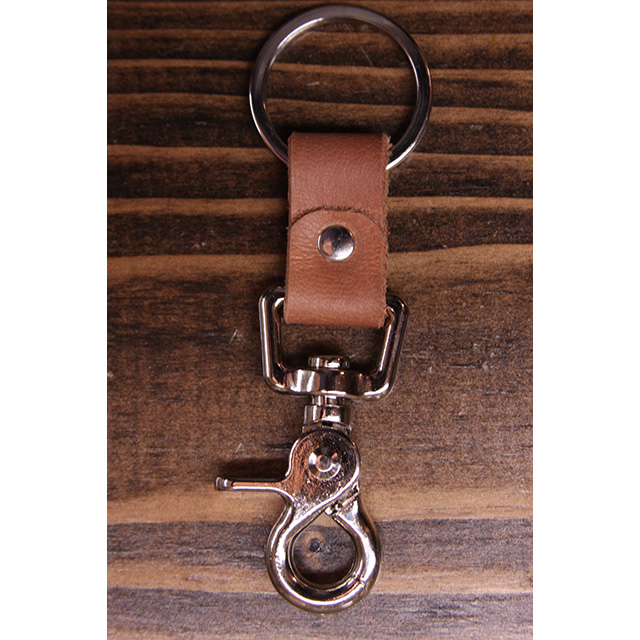 Natural Oil Leather Nickel Key Collector